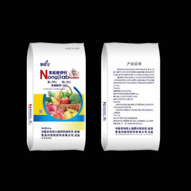 黄腐酸钾钙